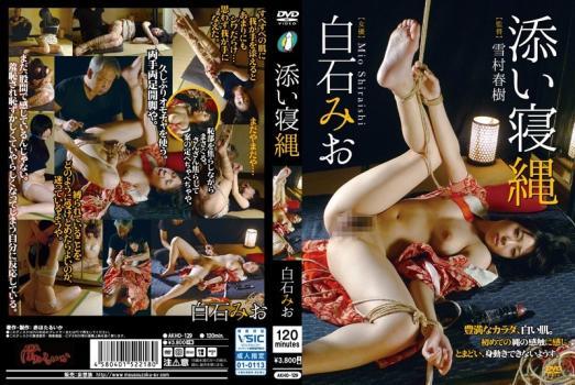 [AKHO-129] Shiraishi Mio 添い寝縄 白石みお 縛り 巨乳 陵辱着物 SM