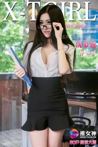 TGOD - 2016-07-17 - Shen Mengyao 沈梦瑶_G-cat (60) 2624X3936