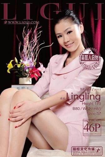 Ligui - 2012-07-11 - Model - Ling Ling 凌凌 (46) 2000X3000