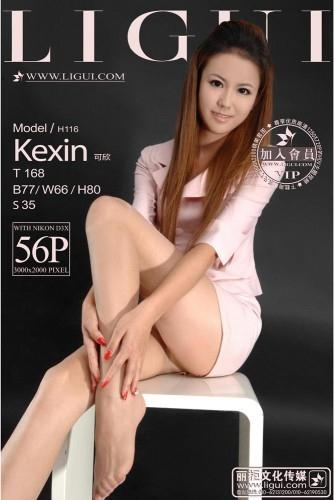 Ligui - 2012-12-22 - Model - Kexin 2 可欣 (56) 2000X3000