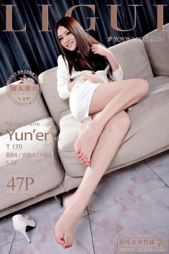 Ligui - 2012-12-22 - Model - Yun Er 允儿 (47) 2000X3000