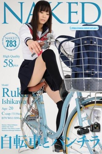Naked-Art - 2015-12-07 - NO.00783 - Ruka Ishikawa 石川流花 - Bicycle and Skirt 自転車とパンチラ (58) 2832X4256