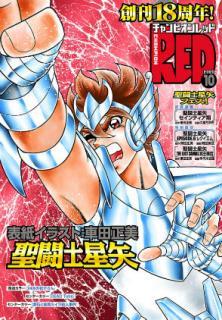 Champion Red 2020-10 (チャンピオンRED 2020年10月号)