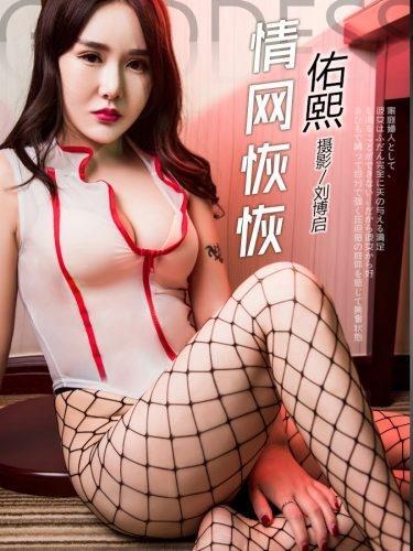 TouTiaoGirls - 2017-07-31 - You Xi 佑熙 - 告白天使 (25) 4912X7360