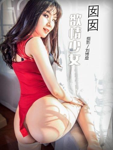 TouTiaoGirls - 2017-08-07 - Nan Nan 囡囡 - 情欲少女 (22) 4016X6016