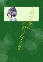 mobile_suit_gundam_iron_blooded_orphans_fumitan_admos_orga_itsuka_pixiv77236435_.jpg