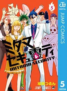 Mitama Sekyureti (ミタマセキュ霊ティ) 01-05