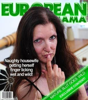 Mature.nl- Patti (EU) (56) - Horny housewife playing with her wet pussy