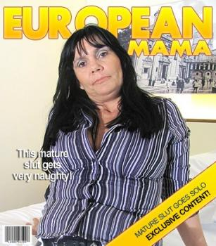 Mature.nl- Rosilene (EU) (44) - Mature Roseline loves her big dildo
