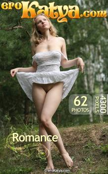 EK - 2008-07-08 - Katya - Romance (62) 2912X4368