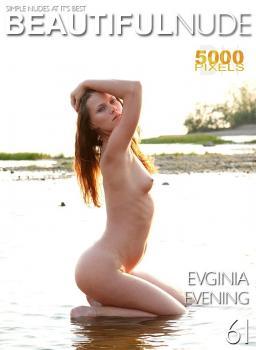 BN - 2013-06-30 - issue 733 - Evginia - Evening (61) 3333X5000