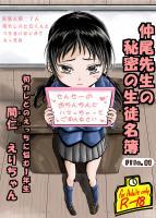 October 2020 Doujinshi Pack 15