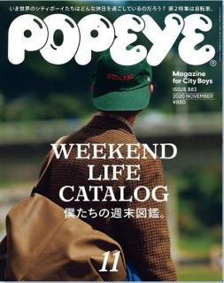 POPEYE ポパイ 2020年11号