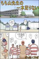 02_ai_02.jpg