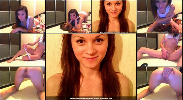 Webcams RusCams Runetki HD - Rynetki 4950